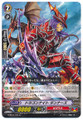 Dragon Knight, Danners C G-BT01/071