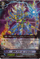 Beast Deity, Azure Dragon SP BT06/S08