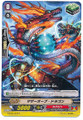 Mother Orb Dragon C G-BT01/078