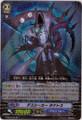 Death Seeker, Thanatos SP BT06/S10