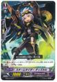 Steam Rider, Dizcal C G-BT01/100
