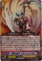 Incandescent Lion, Blond Ezel  RRR BT06/004