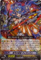 Player of the Holy Bow, Viviane  RRR BT06/005