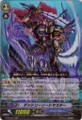 Deadly Swordmaster RR BT06/013