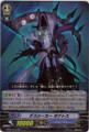 Death Seeker, Thanatos RR BT06/014
