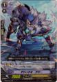 Sleygal Dagger RR BT06/016