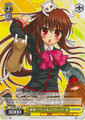 Rin, Secret Pitch!? Cat Attack! LB/WE21-P01