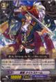 Master Swordsman, Nightstorm R BT06/027