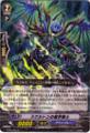 Skeleton Demon World Knight R BT06/028