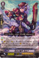 Crimson Lion Cub, Kyrph R BT06/035