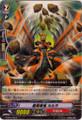Demonic Dragon Berserker, Garuda R BT06/038