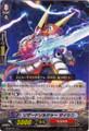 Lizard Soldier, Saishin R BT06/041