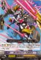 Million Ray Pegasus C BT06/044