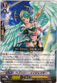 Heavenly Injector C BT06/049