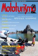 MOTOTURISMO 250 - Luglio-Agosto 2018