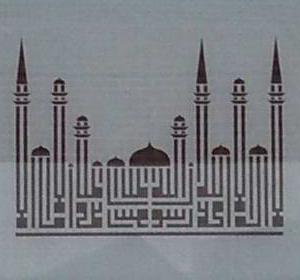 decorative graphic in window film of Toronto Mosque