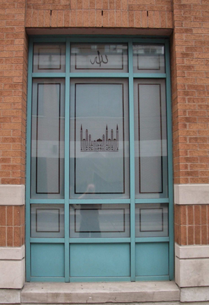 privacy for mosque window in Toronto has beautiful effect