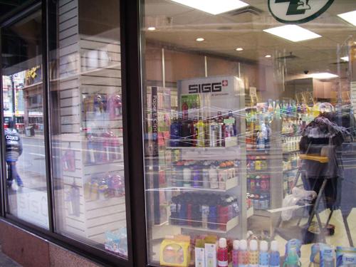 yonge-pharmacy-before.jpg