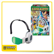 Dragon Ball Z Scouter Green