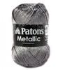 Patons Metallic Yarn - steel