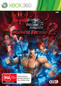 Fist of the North Star: Ken's Rage 2 for Xbox 360