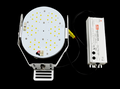 150W Shoebox Retrofit Kit: 100W, 500W MH Equivalent