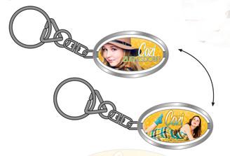 Cozi Silver Spinner Keychain