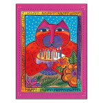 Laurel Burch HAPPY HAPPY HAPPY Birthday Card BDG17042