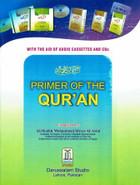 Primer Of The Quran (Qurani Qaida)
