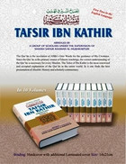 Tafsir Ibn Kathir (Abridged) 10 Vol Set