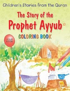 The Story of the Prophet Ayyub (Coloring Book B2)