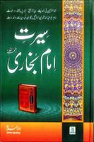 Seerat-e-Imam Bukhari