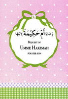 Bequest Of Umme Hakimah Pocket Size Book