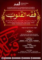 Fiqh-al-Qulub Vol 5 Book