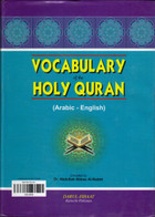 Vocabulary Of The Holy Quran (QAAQ) Arabic-English Dictionary
