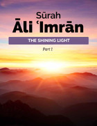 PDF Download Surah Aali Imran (The Shining Light) Part 1