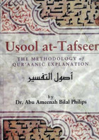 Usool at-Tafseer:The Methodology of Qur'aanic Explanation