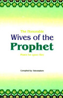 The Honorable Wives of the Prophet s.a.w