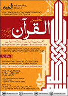 TQD4 Taleem-al-Quran Diploma Book Package Urdu (1st Term)