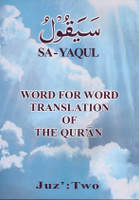 Word To Word English Translation Of Quran Juz 2