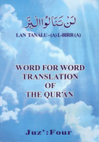 Word To Word English Translation Of Quran Juz 4