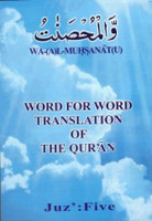 Word To Word English Translation Of Quran Juz 5