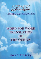 Word To Word English Translation Of Quran Juz 30
