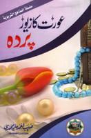 Aurat Ka Zaver Parda