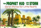 The Prophet Hud and the Storm HB