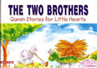 The Two Brothers HB