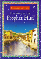The Story of the Prophet Hud