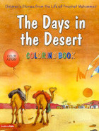 The Days in the Desert (Coloring Book)