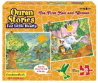 The First Man & Woman:Quran Stories For Little Hearts Puzzles