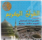 Al-Quran Recitation by Maher Al-Ma'aygali